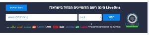איך לבחור דומיין ישראלי לאתר שיתאים לקידום בגוגל
